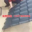 鹤岗asa塑钢瓦直接生产厂家#鹤岗波浪型塑钢瓦厂家价格