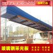 (资讯新闻)阳泉玻璃钢亮瓦//采光板,阳泉建材销售中心