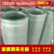 热点新闻:齐齐哈尔防腐瓦采光板厂十年专业制造商