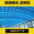 鄂州双层钢边玻璃钢采光板-frp采光瓦厂
