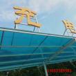 萊陽市14mm藍色陽光板廠家價格