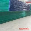 大武口區20毫米聚碳酸酯板每平米價格
