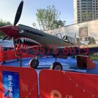 榆林火箭模型航母模型出租租賃出售