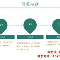 2021三河-做標書-本地公司-