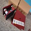 樓上設備防震墊,錦德萊塑折盒機啤機防震腳選JEDLA