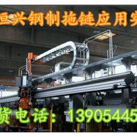 2022欢迎访问##周口钢厂钢制拖链####实业集团