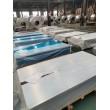 首页##达州万源经营2.5毫米厚铝板材现货##建盛公司