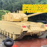 珠海大型軍事模型一比一99坦克出租出售