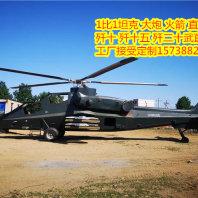 揭阳大型歼二十歼31飞机战机模型出售