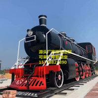 巴中复古火车头模型出售定制定做