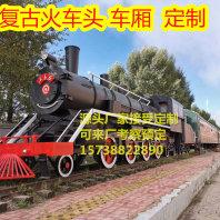 芜湖复古火车头模型出售租赁
