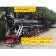 2021歡迎訪問##大連復古火車頭模型廠家可定制##股份集團