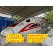 大庆正规厂家高铁模型教学模拟舱出售