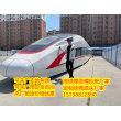2021歡迎訪問##佛山高鐵模型模擬艙廠家報價8000一米##股份集團