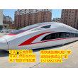 2021欢迎访问##来宾高铁模型模拟舱厂家出租##股份集团