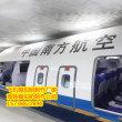 德宏飛機客機模型出售教學制作