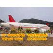 南宁飞机客机教学模拟舱模型出售可来厂签协议