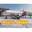 保山飞机客机教学模拟舱实训训练舱出售报价