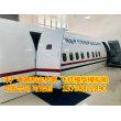 镇江飞机教学模拟舱厂家自己工厂制作