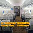 雅安飞机客机模拟舱厂家介绍