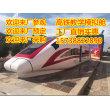 2021欢迎访问##洛阳高铁模型模拟舱出售学校直供##实业集团