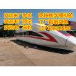 2021欢迎访问##遂宁高铁列车模型制作价格##实业集团