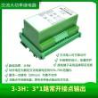 厦门GK-B-5光控继电器 DC220V,厦门RX-3H1D中间继电器 DC220V-南京巴斯特销售