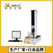 供應MED-01醫藥包裝性能測試儀 撕拉力測試儀