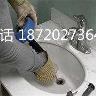 閔行區閔北路老師傅疏通地溝下水管道