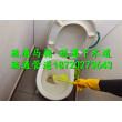 廣州市天河區珠江新城中周邊專業疏通洗手間下水大約多少錢一次