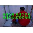 廣州市天河區珠江新城東 疏通維修抽化糞池污泥污水多少錢