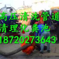 廣州市天河區沙太南附近疏通清洗地漏下水處理怎么收費