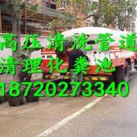 天河區吉山東新街小區處理治理洗手間除臭味怎么收費疏通維修下水管道