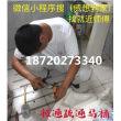 改造馬桶防臭惠州惠陽區上楊村承接疏通維修污水池