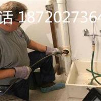 深圳市福田區筆架山網友推薦疏通維修衛生間馬桶公司電話