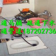 东莞市万江区西塘路处理治理洗手间臭味防虫多少钱疏通清洗抽隔油池