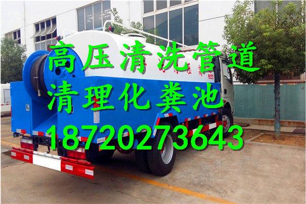 广州市越秀区麓湖附近疏通清洗厕所蹲厕所下水应该收多少钱