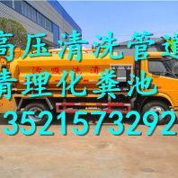 北京密云區左堤路口維修治理洗手間下水堵塞疏通師傅