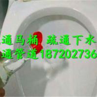 广州市海珠区上渡路周边专业疏通安装换漏保管道合作