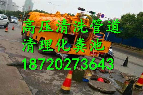 广州市海珠区万胜围附近疏通清洗洗菜池洗脸盆下水多少钱