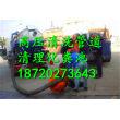 广州市海珠区滨江西 疏通维修安装换漏保用什么工具