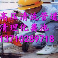 惠州惠城區河南岸螺子湖南街洗手間下水管道堵了疏通維修要多少錢