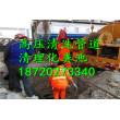 |誠信互利珠海市香洲區獅山港灣大道承接疏通維修排污管道