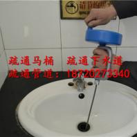 便民維修龍華區楠木花園承接疏通維修下水管道