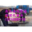 廣州黃埔區天虹花園承接疏通維修廚房下水治理廁所臭氣除飛蟲