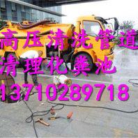 廣州海珠區振興大街 解決水池堵塞疏通多少錢一次