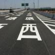 华强北哪里有厂区划黄色禁停线施工厂家