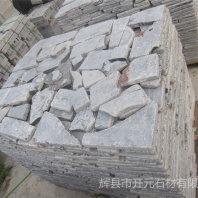 天水市清水县火烧面青石板材厂家 天水市清水县火烧面青石板材价格 产品型号QWE85510