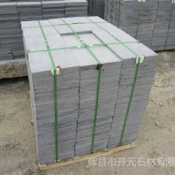 宜昌市夷陵别墅小院青石板材厂家 宜昌市夷陵别墅小院青石板材价格 产品型号VFR245322