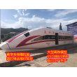 甘孜全新大型高鐵模型生產廠家